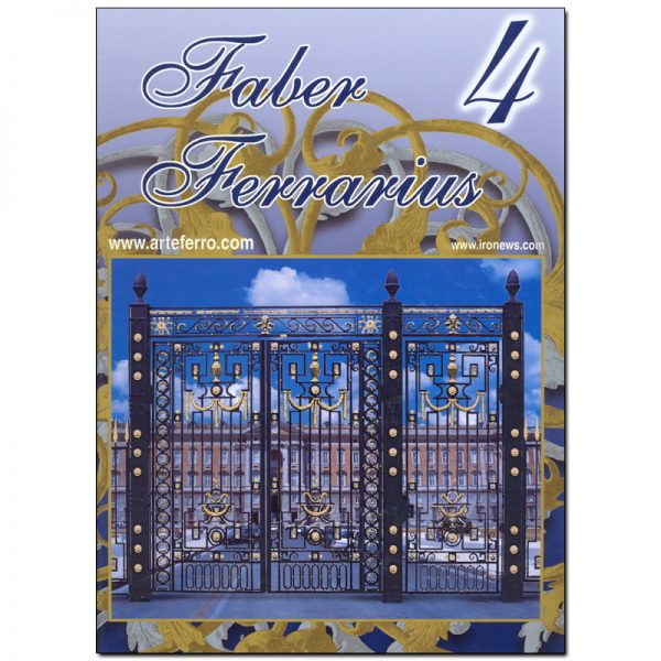 3005/70  MASTER CATALOG #4 FABER FERRARIUS (CUSTOM ORDER)
